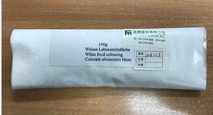 色粉;白(100克) Food Colouring:White   拉糖用