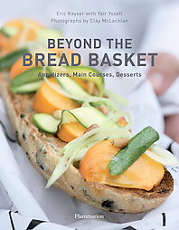 Beyond the Bread Basket '07