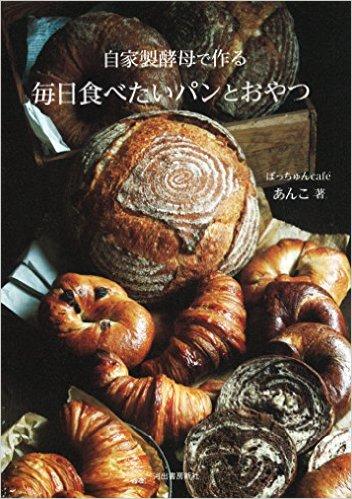 �ۮa�s�å�で�@る毎�魹べたいパンとおやつ '15