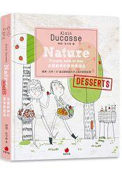 法國廚神的家常風甜品:簡單、天然!87道法國家庭天天上桌的甜點菜單  '15