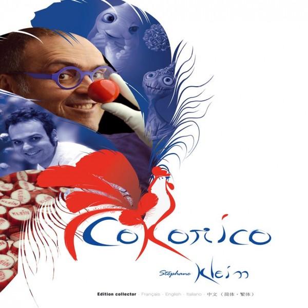 Cokorico '17 (法 / 英 / 中文對照)