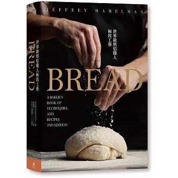 BREAD:世界級烘焙職人極致工藝 '19
