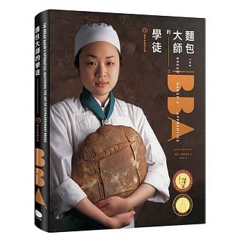 麵包大師的學徒 '19
