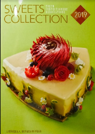 Sweets Collection 2019 附 中文翻譯冊