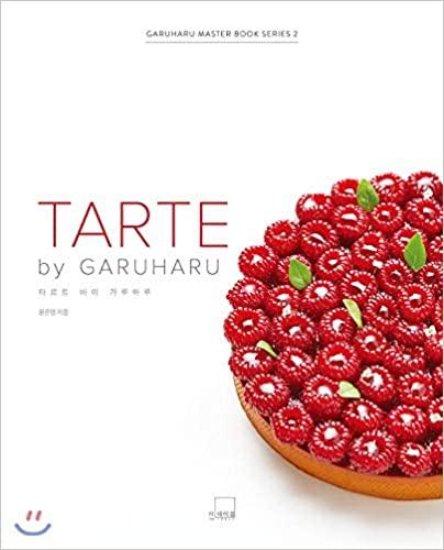 TARTE by GARUHARU (Korean & English Edition) (English) '20