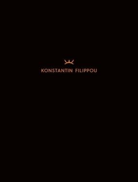 Konstantin Filippou / English Version '16