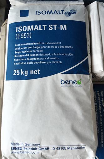 珍珠糖 (25公斤) / 愛素糖  德國進口  (本地運費200元