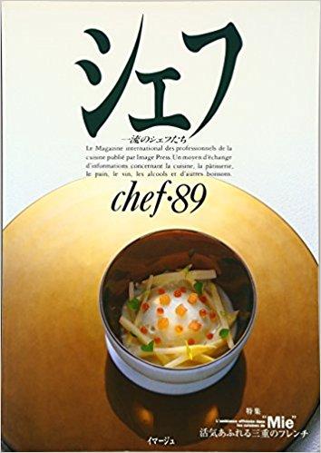 Chef (89期) 2010年12月