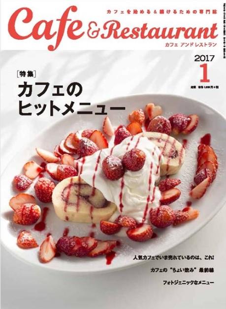 Cafe & Restaurant (2018)  ---- 5604 + 960掛號郵寄費 = 6564