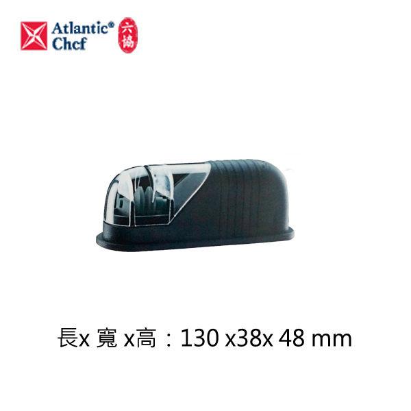 輕巧型磨刀器  130 X 38 X 48 mm