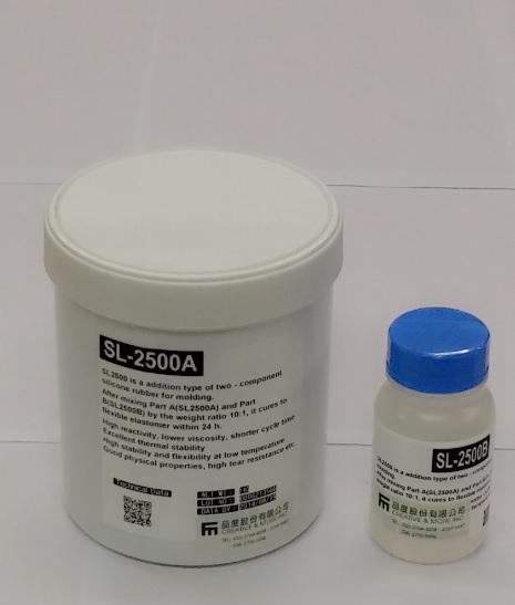 矽膠原料 (A+B兩劑) - 一公斤 /  食品級   -  耐熱溫度: 230度C